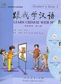 Learn Chinese with Me 2