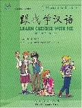 Learn Chinese with Me,Book 3-W/2 CDs