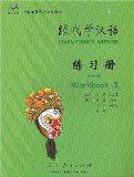Learn Chinese with Me 3: Workbook (English and Chinese Edition)