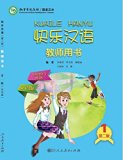 Kuaile Hanyu (2nd Edition) Vol. 1 - Teacher's Book (English and Chinese Edition)