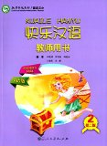 Kuaile Hanyu (2nd Edition) Vol. 2 - Teacher's Book (English and Chinese Edition)