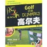 Dumb Series: Golf (the original version 2)
