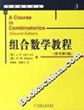 Combinatorics tutorial (the original book version 2)