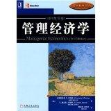 Managerial Economics (the original version 9)(Chinese Edition)