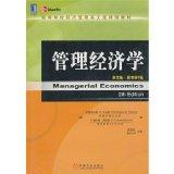 College of Economics and Management English English for fine materials management: Manageria...