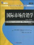International Marketing ( English version of the original book version 3 )