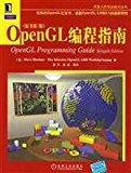OpenGL Programming Guide (the original book version 7)(Chinese Edition)