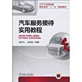 Automotive Service Reception practical tutorial (highly skilled automotive professional voca...