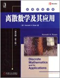 Discrete Mathematics and Its Applications (7th Edition) (English)(Chinese Edition)