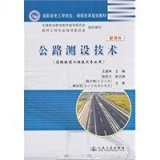 vocational work and study. curriculum reform planning materials: road layout techniques (roa...