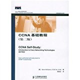 Cisco Career Certification Training Series: CCNA Essentials (2nd edition)(Chinese Edition)