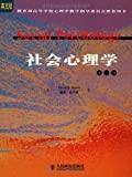 Genuine 122-B3; Social Psychology ( English Version ) ( 8th Edition )(Chinese Edition)