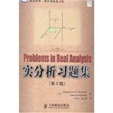 Real Analysis Problem Set (Part 2 Edition)(Chinese Edition)