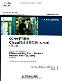 Cisco Professional Certification Training Series: CCNA Study Guide (Cisco Networking Interco...
