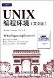 UNIX programming environment (English)(Chinese Edition)