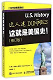 U.S. History For Dummies (Chinese Edition)
