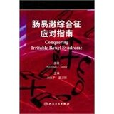Irritable Bowel syndrome of the Guide (translated version) [paperback](Chinese Edition)