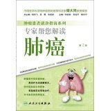 Cancer patient treatment Guide Series experts to help you interpret lung cancer (2nd Edition...