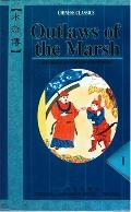 Outlaws of the Marsh/Chinese Classics/Boxed Set
