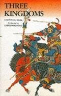 Three Kingdoms: A Historical Novel (Volume I) (No.1)