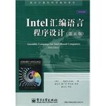 Foreign computer science textbook series: Intel Assembly Language Programming (5th Edition)