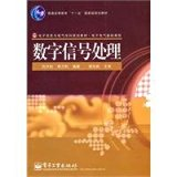 General Higher Education Eleventh Five-Year national planning materials Electronic Informati...