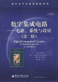 digital integrated circuits: circuits. systems and design (2)(Chinese Edition)