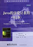 Foreign computer science textbook series: Java Programming tutorial (7th ed.)(Chinese Edition)