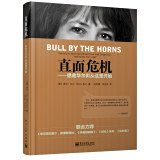Bull by the Horns: Fighting to Save Main Street from Wall Street and Wall Street from Itself...