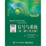 Signals and Systems (Second Edition) (English)(Chinese Edition)