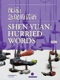 Shen Yuan: Hurried Words