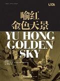 Yu Hong: Golden Sky