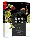 Life on the Edge: The Coming of Age of Quantum Biology (Chinese Edition)