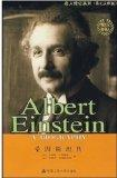 Albert Einstein A Biography by Alice Calaprice,English,2007 (Great Biographies Series)