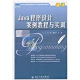 21st century national the applied undergraduate computer case planning materials: Java progr...