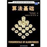 algorithmic foundation
