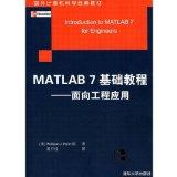 Introduction to MATLAB 7 for Engineers [Chinese Edition]