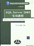 SQL Server 2005 Practical Course