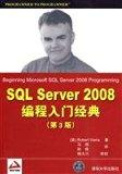 SQL Server 2008 Programming Beginning (3rd edition)
