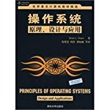Operating System. Design and Application (the world s leading computer Textbooks)(Chinese Ed...