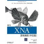 Learning XNA4.0 PC. Xbox 360 & Windows Phone 7 Game Development Tutorial: Learning XNA Game ...