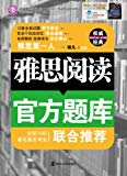Test Bank for IELTS Reading (Chinese Edition)