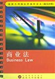 Business Law (English-Chinese) (Paperback)