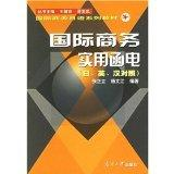 International Business International Business Practical Japanese textbook series Corresponde...