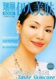 Ruili BOOK Iraqis skin(Chinese Edition)