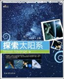 Explore the solar system(Chinese Edition)