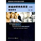 New Cambridge Business English (Elementary) Teacher s Book (Third Edition) with CD