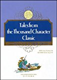Tales From the Thousand Character Reader