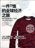 The Travels of a T-Shirt in the Global Economy: An Economist Examines the Markets, Power, an...