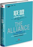 The Alliance: Managing Talent in the Networked Age(Chinese Edition)